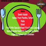 Three Dish (Menu 02)