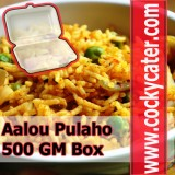Aalou/Potato Pulao (Box)