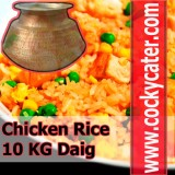 Chicken Fried Rice (Daig)