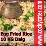 Egg Fried Rice (Daig)