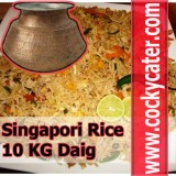 Singaporean Rice (Daig)