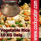 Vegetable Fried Rice (Daig)